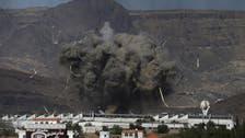 Houthi targets hit by Saudi strikes on Yemen