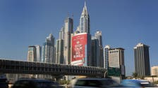 Dubai house prices to fall further this year: advisory