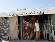 مدن الحوض المنجمي بتونس تشن إضرابا احتجاجا على البطالة