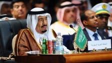 Saudi King: No discrimination between citizens and expats