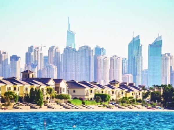 ملياران و471 مليون درهم تصرفات العقارات في دبي