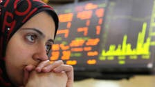 Egyptian pound steady at official auction, stronger on black market