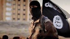 """""""داعش"""" يفجر خط غاز على طريق حمص-تدمر"""
