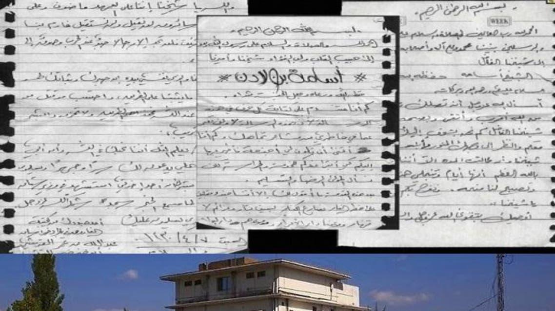 وعثروا في المجمع السكني على وثائق بالعشرات مع أقاربه وزوجاته، وأخرى مع أتباعه