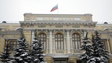 كيف استقبلت المصارف الروسية قرار تخفيض الفائدة؟
