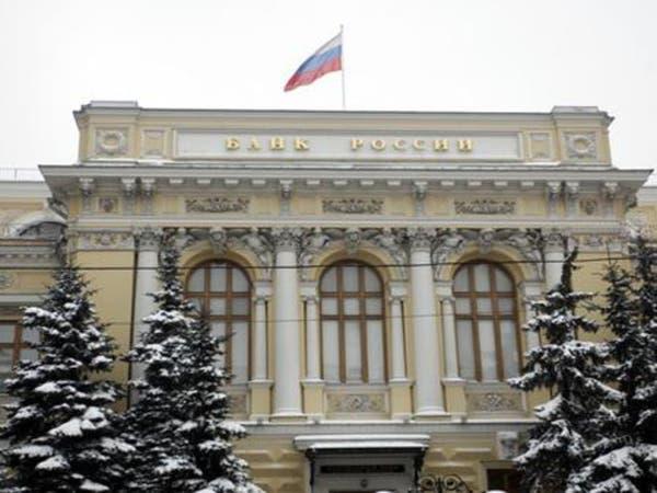 روسيا تزيد حصة الدولار في الاحتياطي الأجنبي وتقلص اليوان