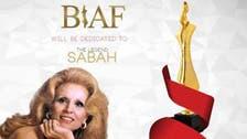 مهرجانات بيروت الدولية تكرّم الشحرورة صباح