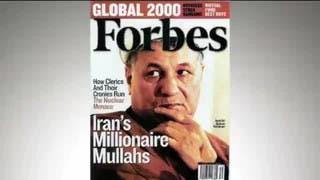 Inside Iran - Al Arabiya English