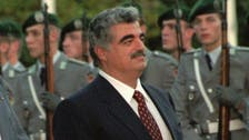 U.N. tribunal hears Hezbollah said Syria would kill Rafiq Hariri: report
