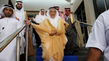 Saudi oil minister sees eventual end of fossil fuels