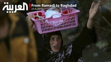 From Ramadi to Baghdad