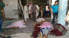 سعودی عرب :مسجد میں خودکش بم دھماکا ،21 جاں بحق