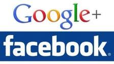 فيسبوك وغوغل وتويتر أمام الكونغرس.. والتهمة المعلومة المزيفة