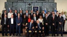 Israeli ultra-orthodox media blurs women in govt. picture