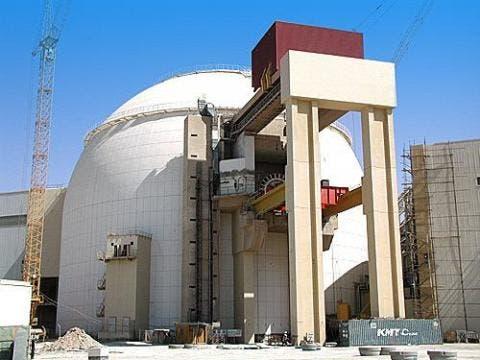 موقع فوردو ايران