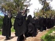داعش يجند النساء لسد النقص في عدد مقاتليه