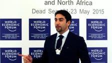 Multibillion dollar Saudi city to be ready by 2035