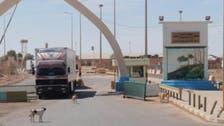 العراق.. القوات الأمنية تصد هجوما لداعش على معبر الوليد