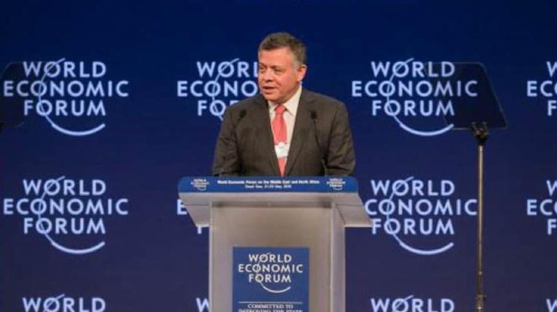 الملك عبدالله الثاني في افتتاح المنتدى الاقتصادي العالمي