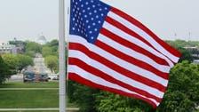 الاتحاد للطيران: مزاعم الشركات الأميركية مناقضة للواقع
