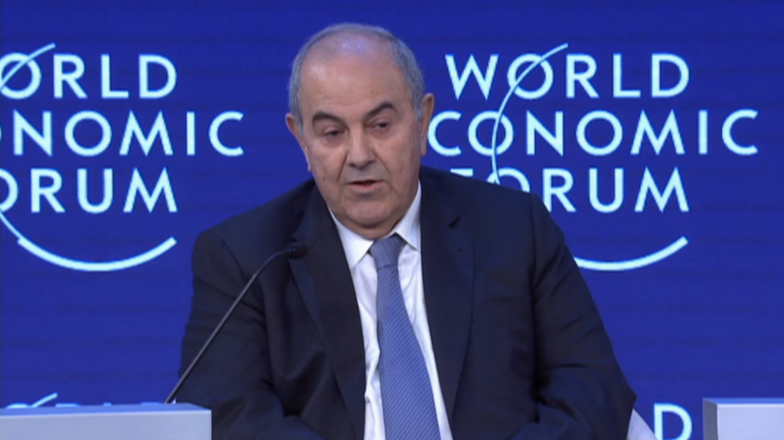 Ayad Allawi, vice president of Iraq, took part in the World Economic Forum debate. (Photo courtesy: WEF)