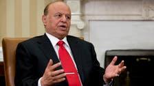 Yemen's Hadi will not attend Geneva peace talks