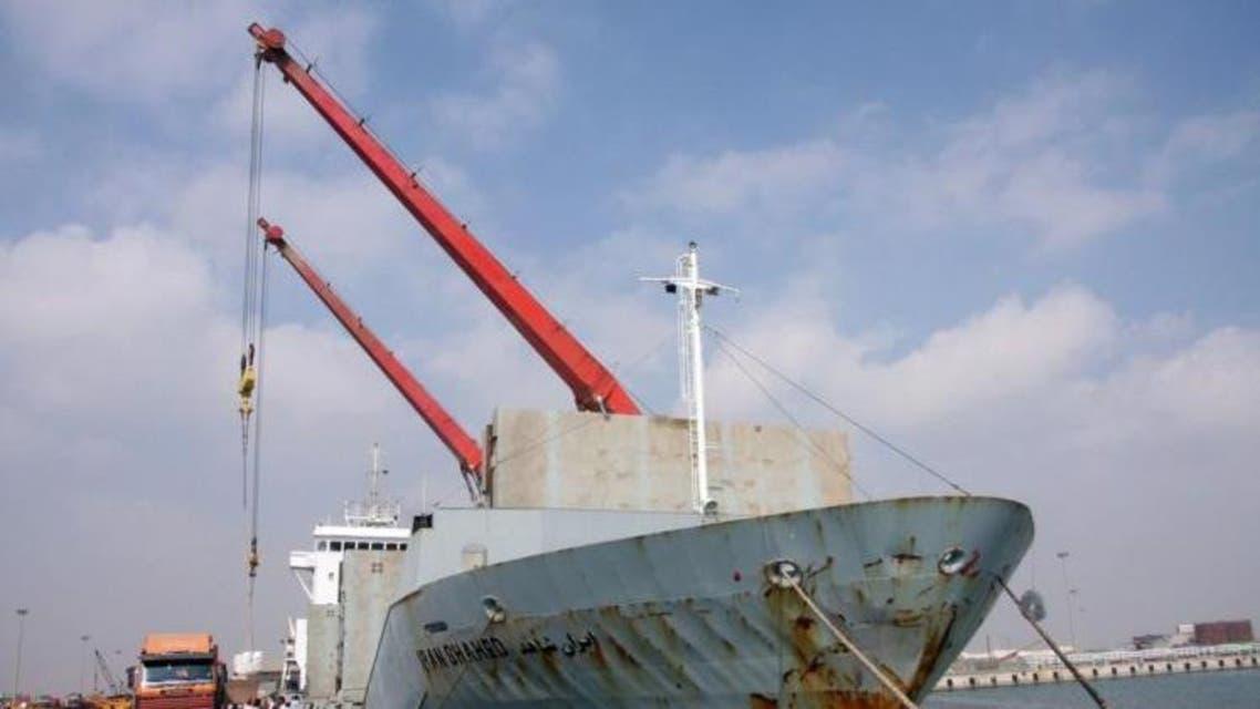 السفينة الإيرانية