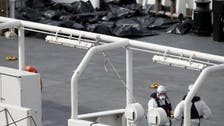 غرق 4 مراكب تقل مهاجرين بين تركيا واليونان