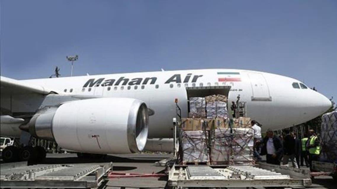 """منع طائرة """"مساعدات"""" إيرانية من الهبوط في جيبوتي"""