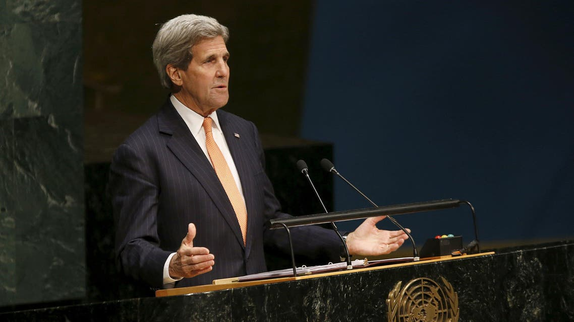 U.S. Secretary of State John Kerry addresses the Opening Meeting of the 2015 Review Conference of the Parties to the Treaty on the Non-Proliferation of Nuclear Weapons (NPT) at United Nations headquarters in New York, April 27, 2015. (File: Reuters)