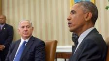 اوباما، یاہو کے بارے منافقت کر رہے ہیں: اسرائیلی عہدیدار