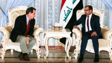 واشنطن تؤكد دعمها للعراق في معركة تحرير الرمادي