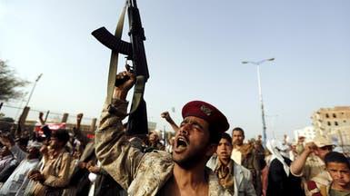 معسكرات حوثية لتجنيد الأطفال بأربع محافظات يمنية