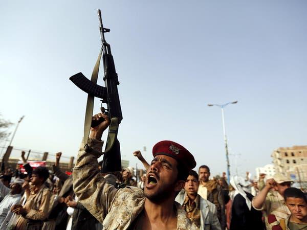 بيان رئاسي لمجلس الأمن يدين جرائم الحوثيين