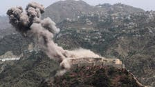 Fresh air strikes target Houthi militias in Yemen