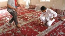 Saudi Arabia identifies mosque suicide bomber
