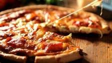 Pizzeria in Israel 'sprinkles marijuana instead of oregano'