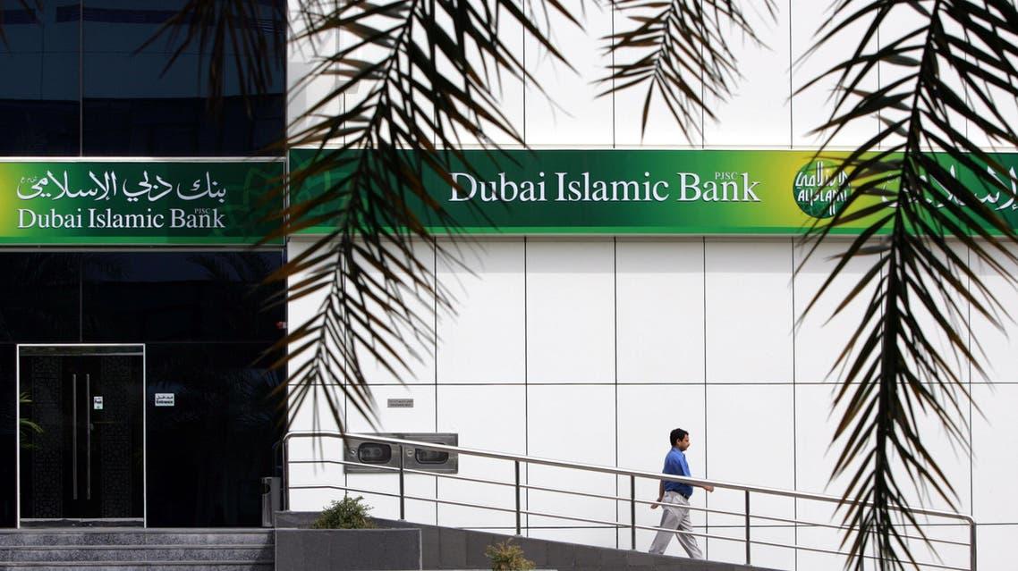 Dubai Islamic bank AP