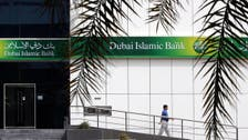 Dubai Islamic Bank plans to sell AT1 Islamic bonds as soon as this week: Sources