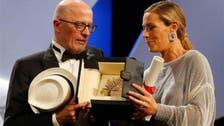 """""""ديبان"""" الفرنسي يفوز بالسعفة الذهبية في #مهرجان_كان"""