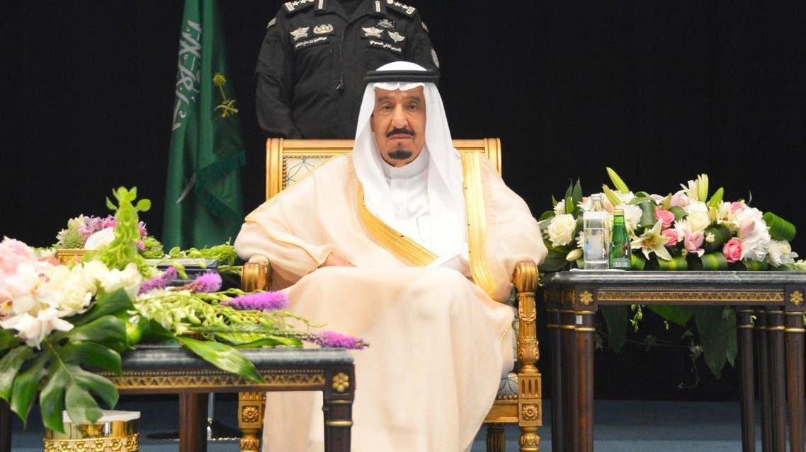 King Salman - Saudi Arabia: SPA