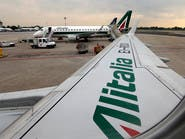 رئيس أليطاليا: الشركة تخسر 500 ألف يورو يوميا