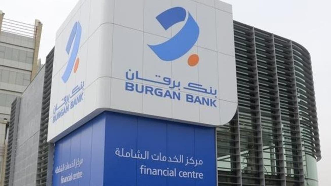Burgan already has a banking licence in the UAE. (Photo courtesy: Burgan Bank)