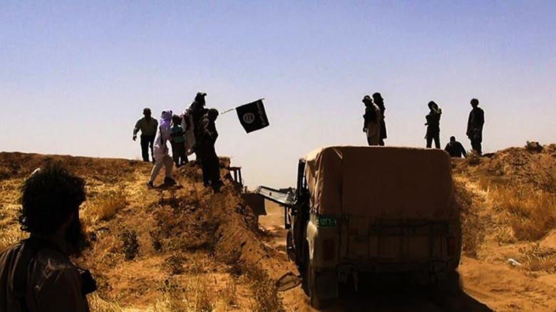 ISIS- AFP