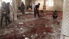 Saudi officials visit Qatif mosque blast victims