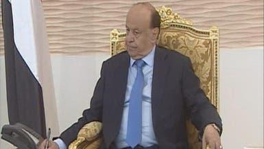 هادي يجدد تمسكه ببنود القرار الأممي للدخول بمفاوضات