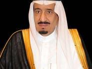 الملك سلمان: كل مشارك أو متعاطف مع جريمة القديح سيُعاقب