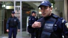 إلقاء قنبلة على السفارة الفرنسية في اليونان وجرح شرطي