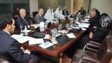 Islamic body to convene anti-terror meet in Kuwait