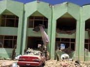 70  جريحا في هجوم انتحاري على مجمع حكومي بأفغانستان
